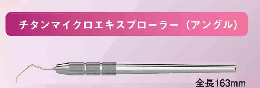 M-サージカルバ-short